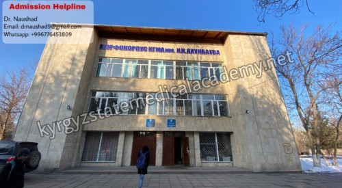 Kyrgyz State Medical Acacdemy